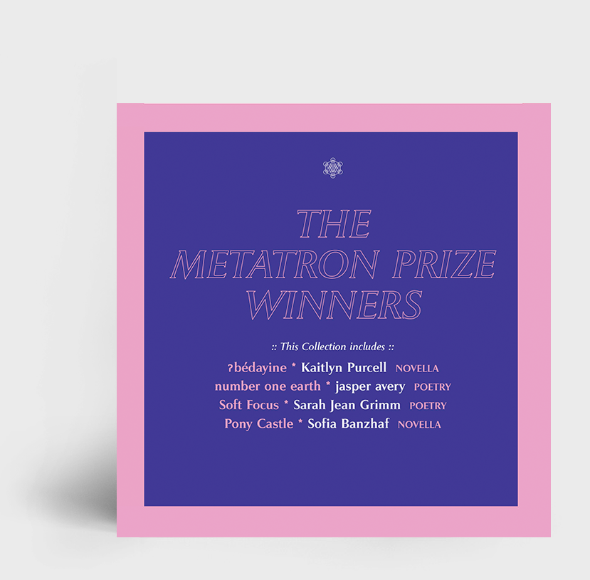 The Metatron Prize Winners